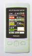 EMF / Gauss Meter (TM190)